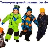 Lassie — температурный режим зимней и демисезонной одежды Лесси