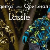 Как отличить подделку Lassie (Лесси) от оригинала?