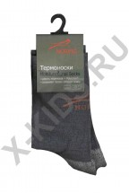 Термоноски NORVEG Multifunctional Socks (серый)